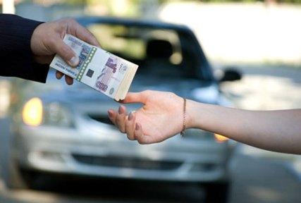 Быстрый кредит пермь оплата хоум кредит через интернет онлайн