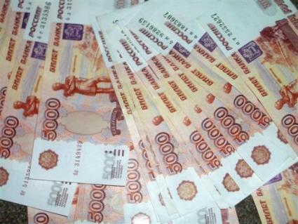 Деньги с любой кредитной историей пермь
