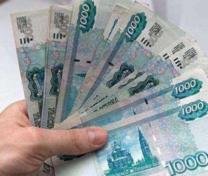 частные деньги в долг в перми прокат авто залог без стажа