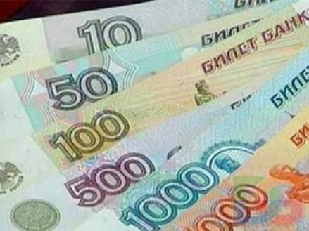 деньги сразу займ пермь кредиты в жизни россиян